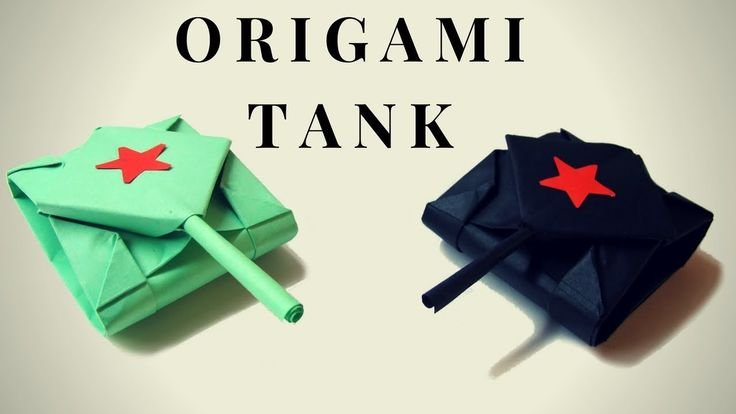 How to Make a Paper Tankю Have you ever wanted to know how to make a paper tank? The process is simple. With a few easy steps, you can make an origami tank w...