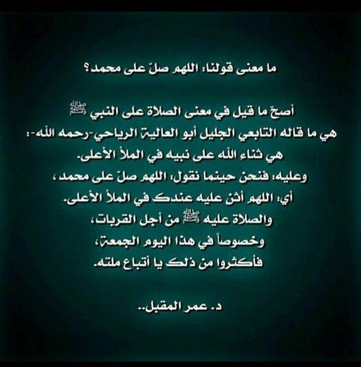 Pin By Mohammed Al Harbi On دين Math Math Equations