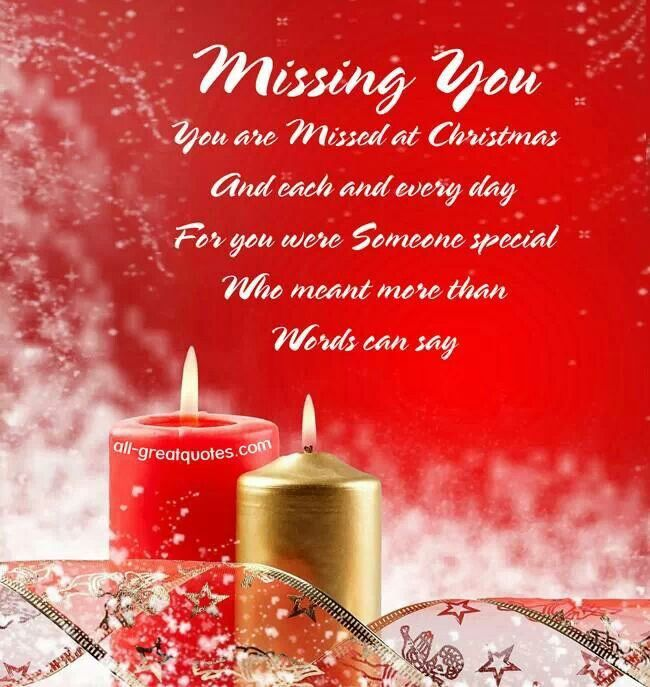 Missing Mom At Christmas.Christmas Quotes Missing You Ideas Christmas Decorating