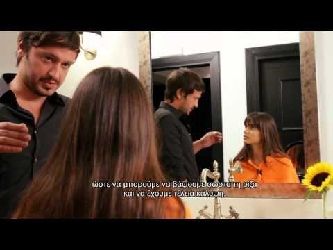 BEAUTY DIY Βαφή στο σπίτι: οδηγίες step by step από τον Ιωάννη Αγγελόπουλο  Ο Creative Hair Colorist μας δείχνει πως θα βάψουμε τέλεια τα μαλλιά μας με την φυτική βαφή Apivita Nature's Hair Color