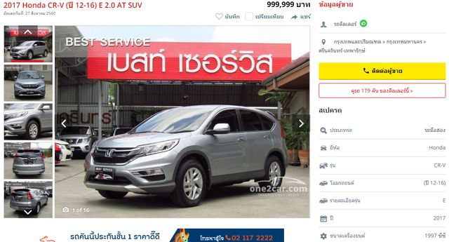 Giá Honda CRV xuống đáy vẫn đắt hơn 40  200 triệu đồng ở ASEAN Mỹ http://ift.tt/2eN8NqJ