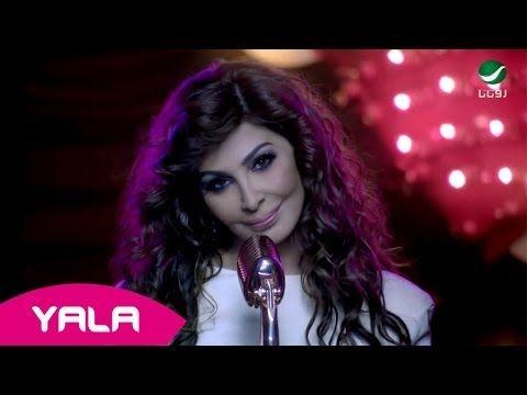 Elissa - Teebt Mennak (Official Clip) / إليسا - تعبت منك - YouTube