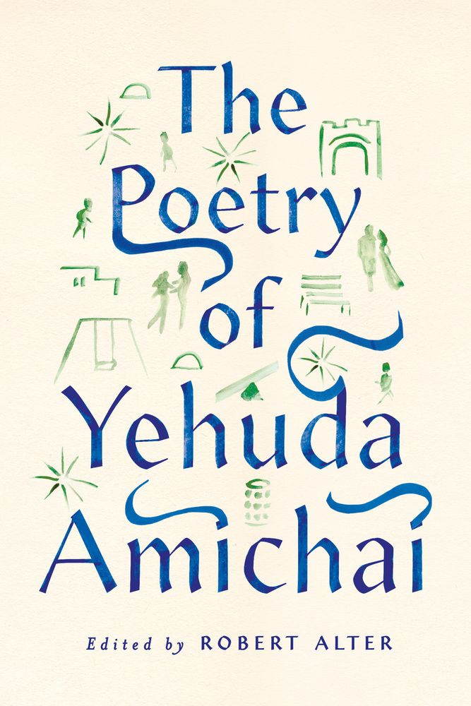 The Poetry of Yehuda Amichai ed. Robert Alter