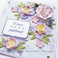 Картинки по запросу с днем рождения нежность