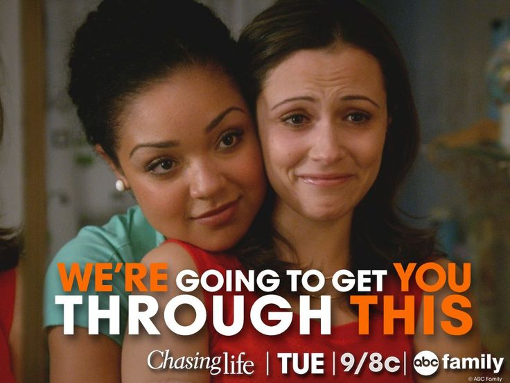 Beth is such a good friend to April! | Chasing Life