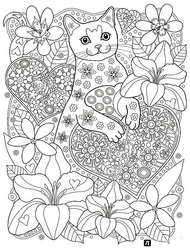 e design scapes coloring pages - photo#12