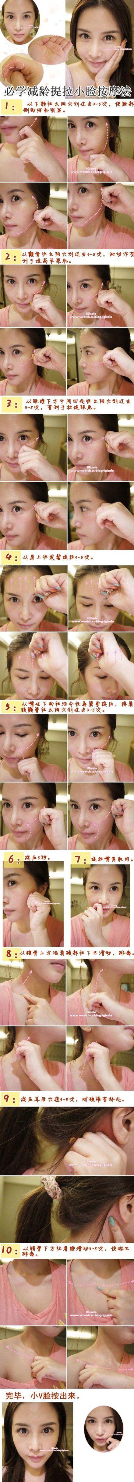V shape face massage