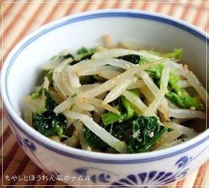 楽天が運営する楽天レシピ。ユーザーさんが投稿した「病みつき間違いなし☆もやしとほうれん草のナムル」のレシピページです。鶏ガラスープの素が味の決め手!病みつきな美味しさお試しアレ♬。もやしとほうれん草のナムル。もやし,ほうれん草,塩(野菜ボイル用),■ ナムルダレ,鶏ガラスープの素(顆粒),醤油,酒,ゴマ油,おろしニンニク(チューブ),塩・黒コショウ