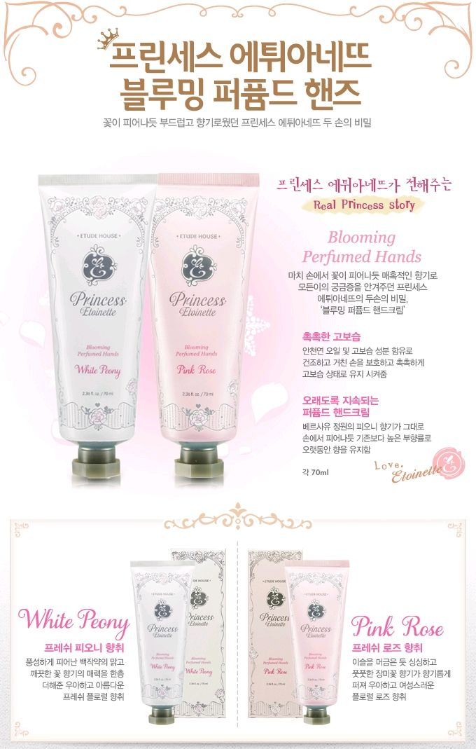 Etude House Korea Jakarta: Etude House Princess Etoinette Blooming Perfumed H...