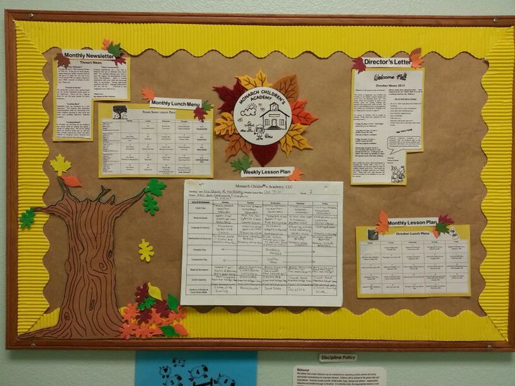 preschool parent information bulletin boards parent bulletin board ideas for fall my own creations 464