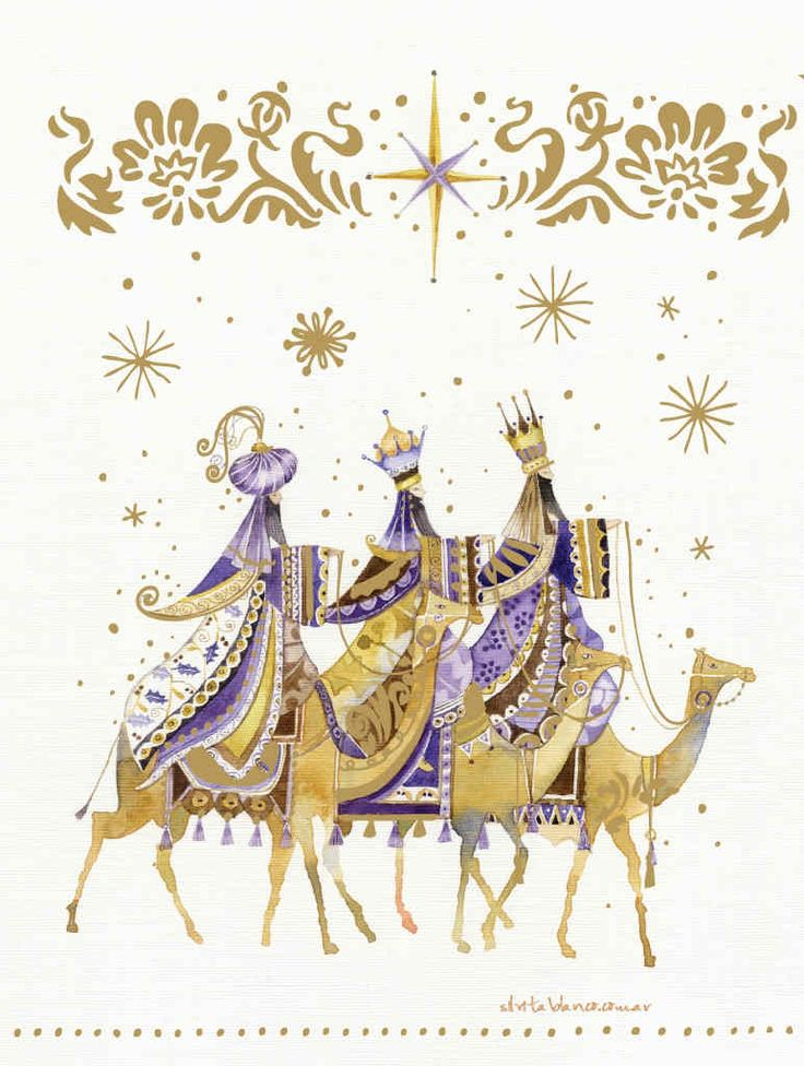 Ay Mis Queridos Reyes Magos (chanson traditionnelle)