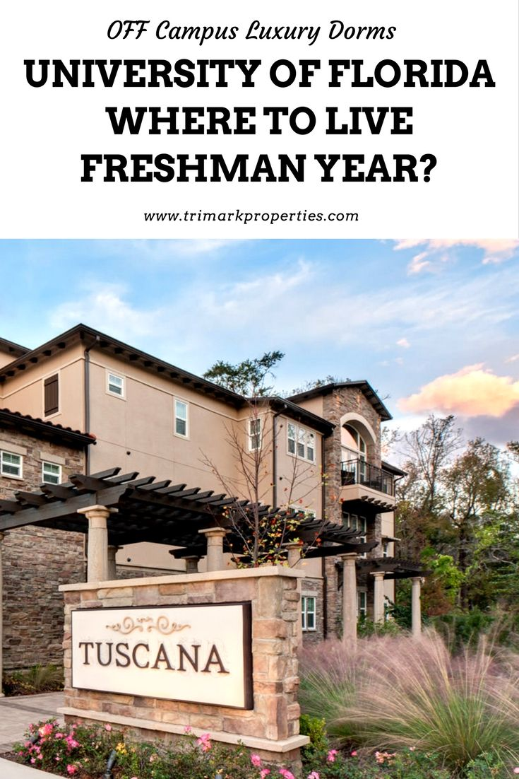 Looking for the absolute best freshman housing near the University of Florida and Sorority Row? Check out the Tuscana Quad, with individual bedrooms and bathrooms for a much nicer freshman experience. Unless you'd like sharing a bathroom with 50 of your closest friends better. Really, the choice is yours, so don't miss out!