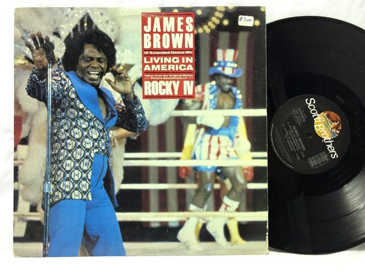 """James Brown - Living in America 12"""" Extended Dance Remix - 1985 Vinyl Record"""