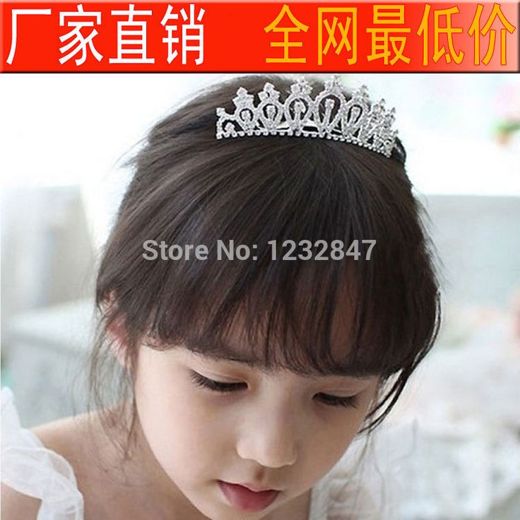 Find More Hair Jewelry Information about Fashionable Rhinestone Crown Tiara Princess Crown Customized princess child crystal rhinestone hair accessory comb crown,High Quality accessories winter,China crown air Suppliers, Cheap crown accessories from W&N Store on Aliexpress.com
