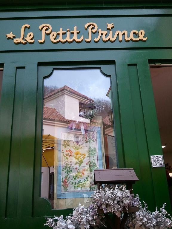 Le Petit Prince shop