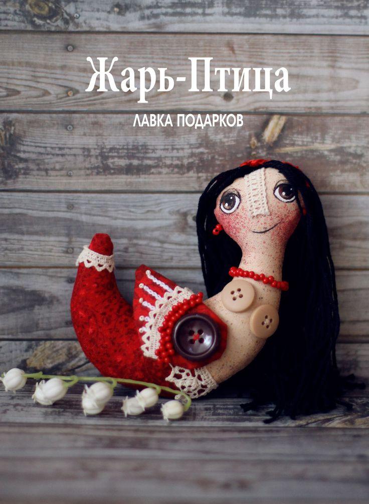"""Купить Текстильная куколка """"Сирин"""" - ярко-красный, Сирин, сказочный персонаж, сказочные существа"""