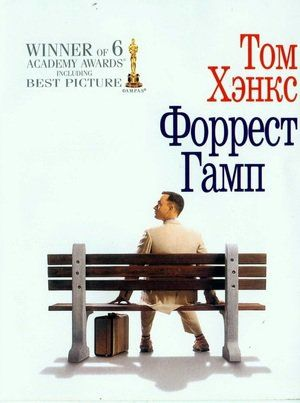 Watch Forrest Gump Full Movie Streaming HD