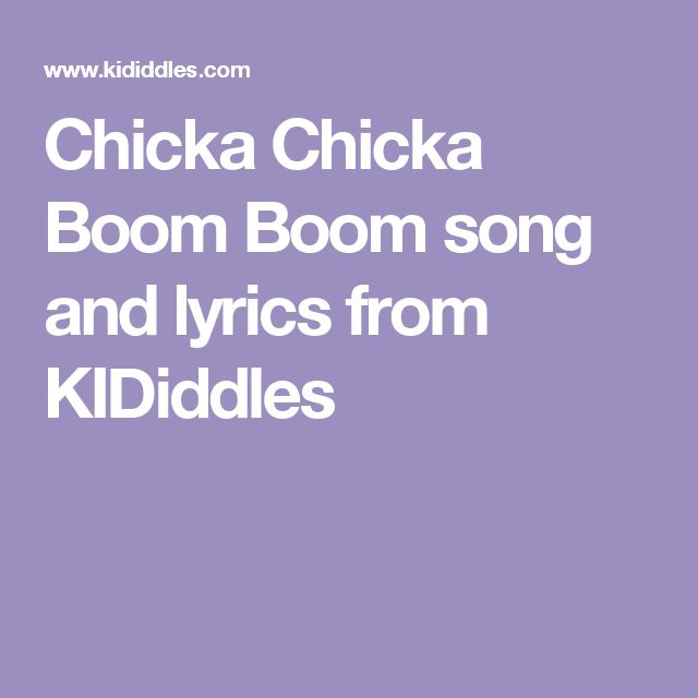 Chicka Chicka Boom Boom song and lyrics from KIDiddles