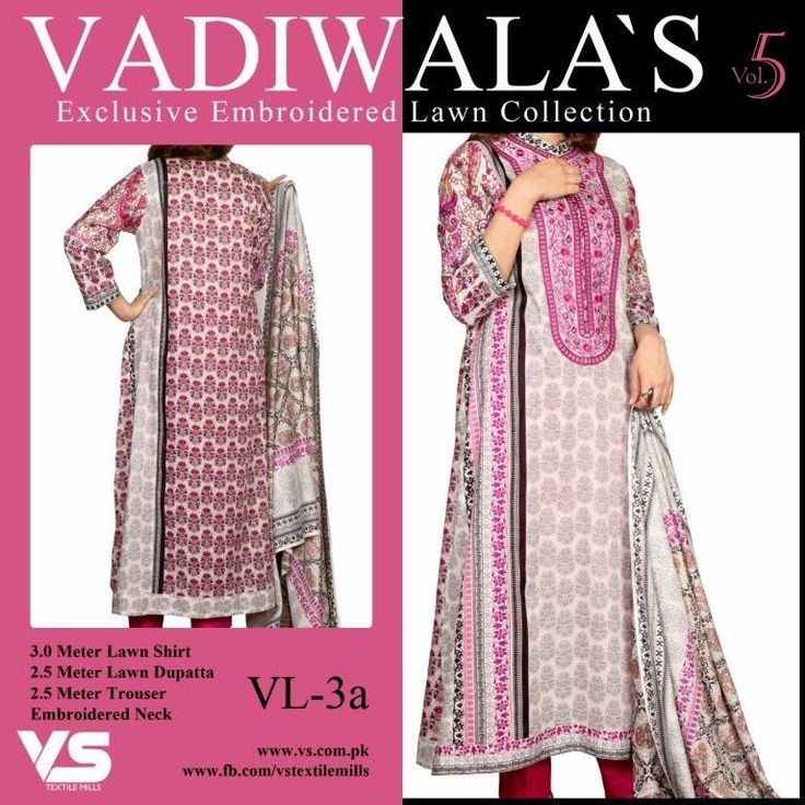 """""""Fabulous ethnic"""" <3 <3 Code: fabe vlpink Price:3250/- Material: Unstitched/cotton/lawn dupatta. For booking and further details pls call or whatsapp us at +919600639563 Happy shopping y'all :) Be Beautiful :)"""