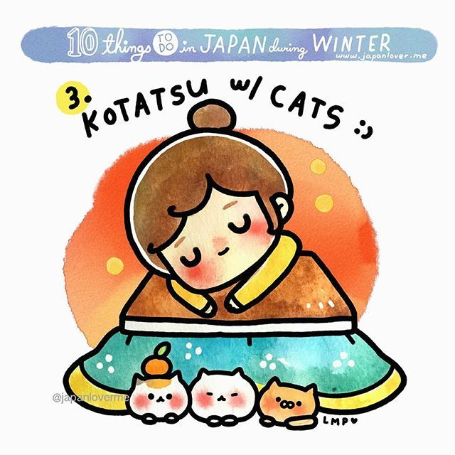 #ThingsToDoinJapaninWinter #3: Enjoy the warmth of a kotatsu - preferably with cats.  #japanloverme #winter Art by: @chichilittle