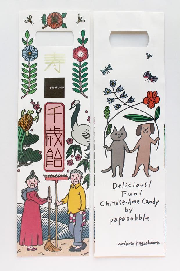 人気キャンディショップの〈papabubble パパブブレ〉が、オリジナルの〈千歳飴〉を新発売! 従来の千歳飴にはない、おじいさん、おばあさん、イヌ、ネコが描かれたかわいらしい千歳飴です。…