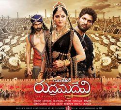 Rudrama Devi (Tamil) in NAR by BlueSky