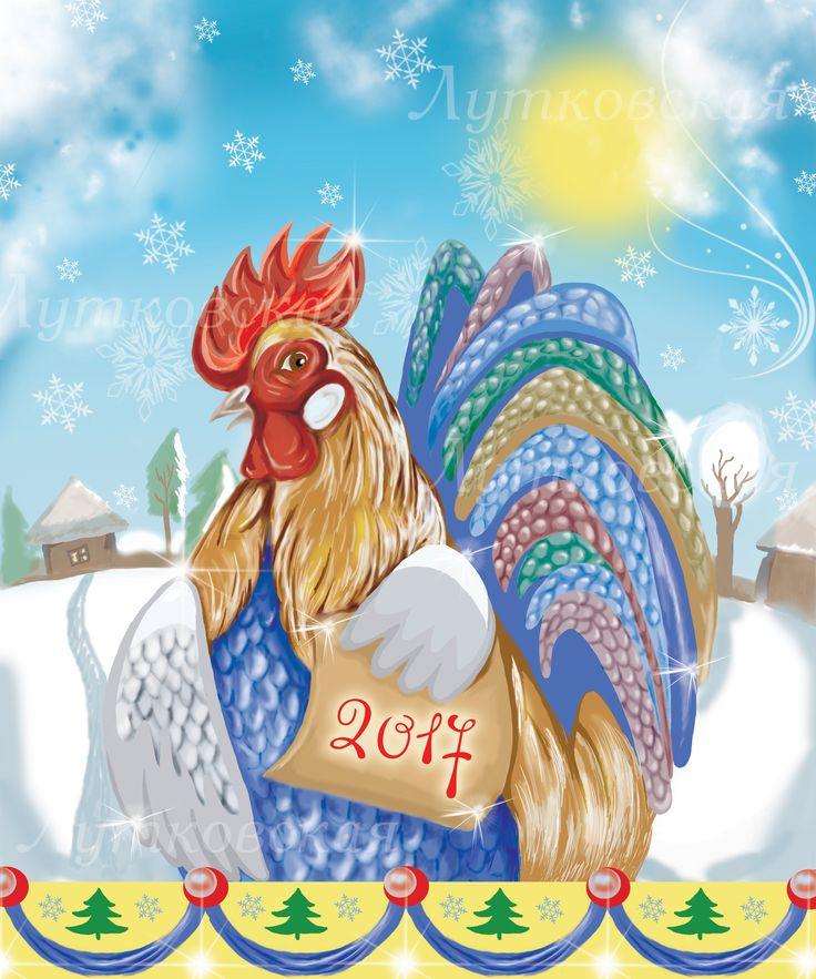 Картинки, открытки новогодние петуха