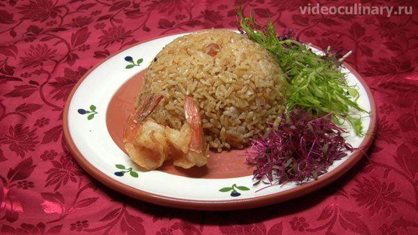 Рис с изюминкой от videoculinary.ru