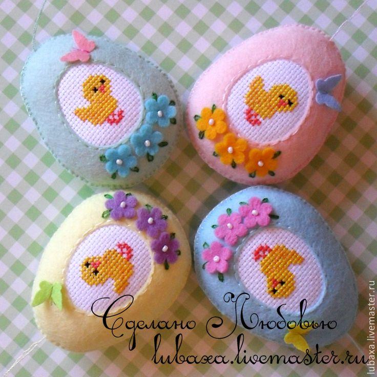 Пасхальные яйца из фетра с вышивкой - разноцветный,яйцо пасхальное,пасхальный сувенир