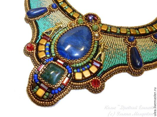 Колье в египетском стиле. Колье Древний Египет. Египетское колье из бисера. Авторская работа Ульяны Молдовян.