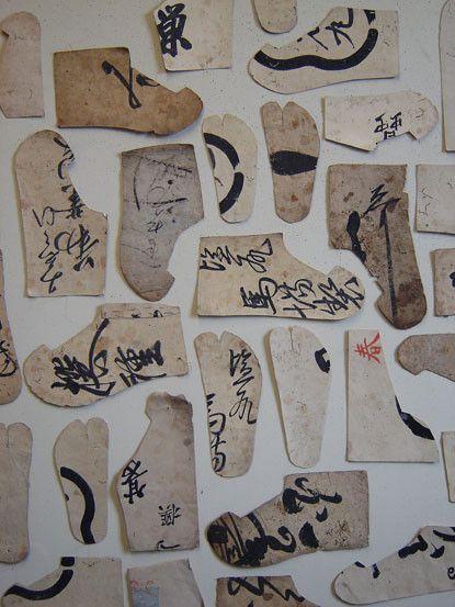 Japanese old tabi (socks) patterns