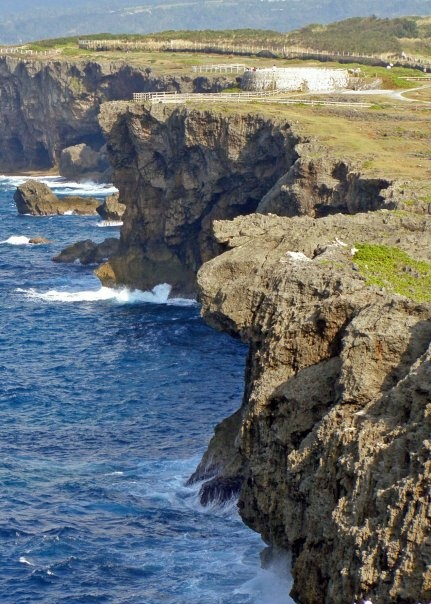 Zanpa Cliffs, Okinawa