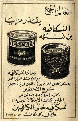 1000 Ideas About Old Advertisements On Pinterest