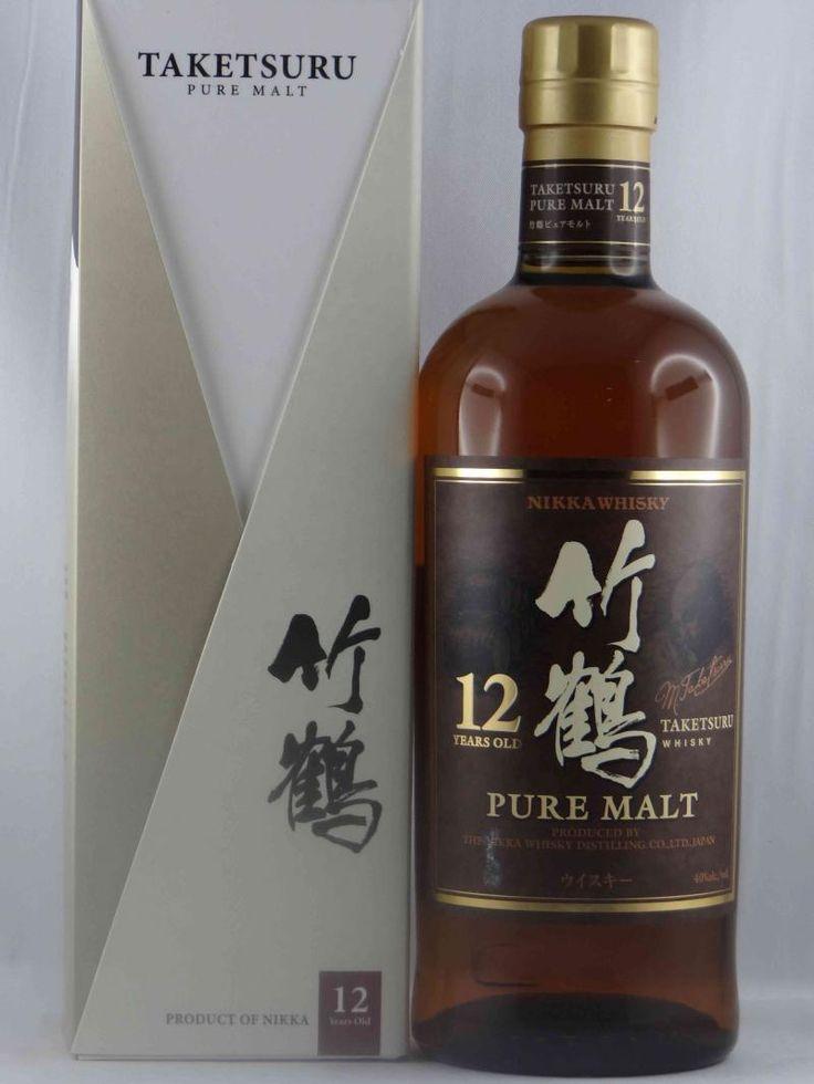 Whisky nikka taketsuru 12 ans petite rareté un superbe spiritueux disponible à la