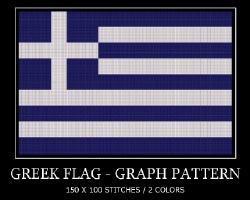 GREEK FLAG - Graph Pattern from Yarn Hookers.com for: CROCHET, TUNISIAN, KNIT & CROSS STITCH! - $5 Released 6/15/2012