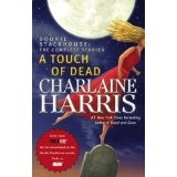 A Touch of Dead: A Sookie Stackhouse Novel The Complete Stories (Kindle Edition)By Charlaine Harris