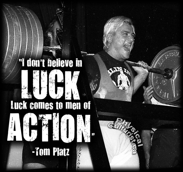 Why I Don T Like Motivational Quotes: Powerlifting Quotes Motivational Tom Platz Quote