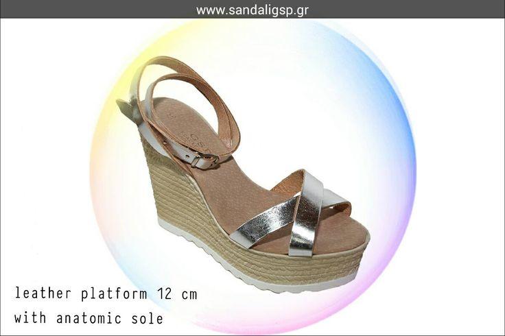 www.sandaligsp.gr