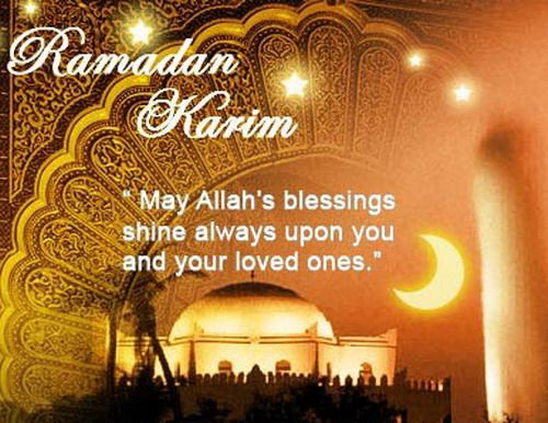 ramadan_greetings.jpg (500×386)