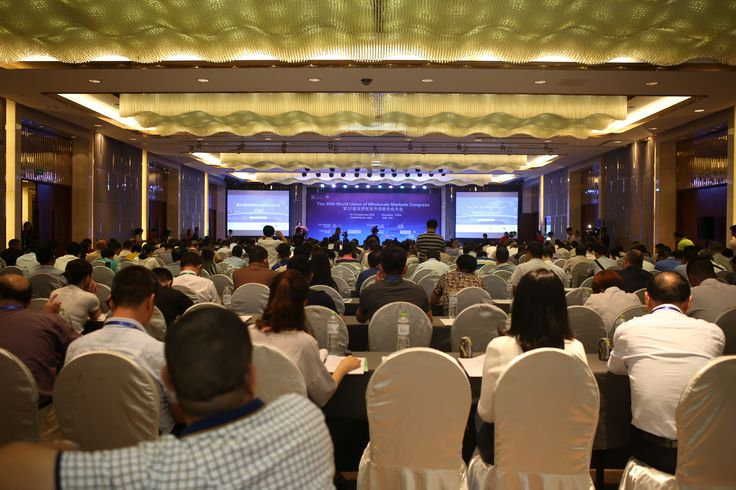 30th WUWM Congress, Changsha, China 21-23 September 2016
