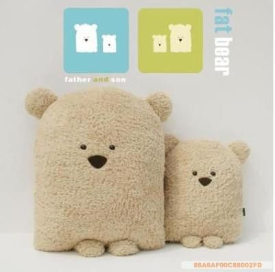 These are amazingly adorable!!!! I love them! - - - Cute fleece bear