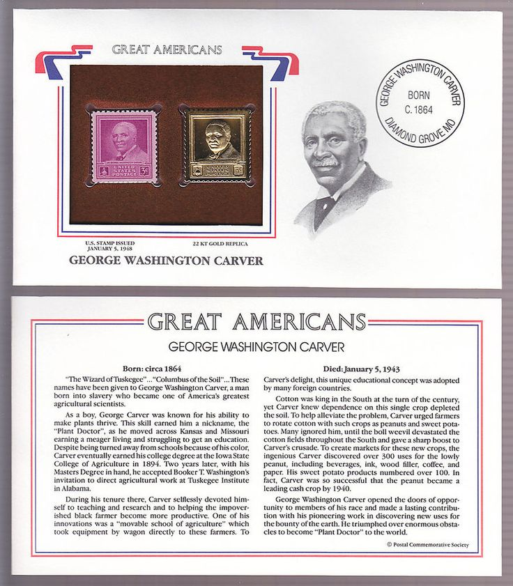 a description of george washington carver a agricultural scientist George washington carver (ca 1861 or 1864 to january 5, 1943) was one of the united states' most prominent agricultural scientists, inventors, and george washington carver - one of america's great scientists (naid 535694) carver interacted with the federal government in several respects.