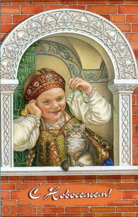 Lyudmila Romanova