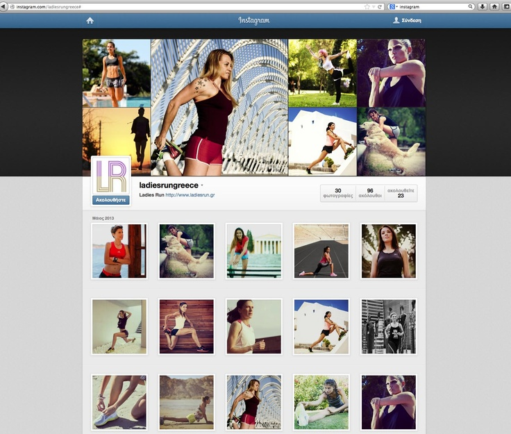 Dear All we now have an Instagram account for you to follow and like !!!!  http://instagram.com/ladiesrungreece# Please feel free to use our hashtag: #ladiesrungreece to your own instagram photos!  Thank you all,  Ladies Run Team