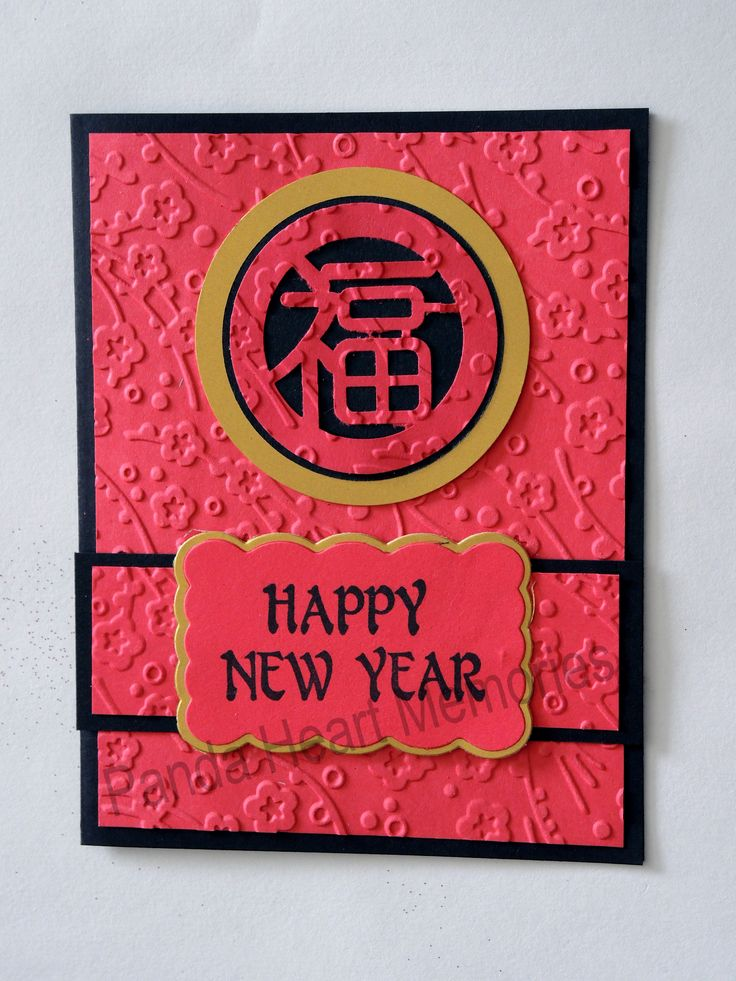 17 Best images about DIY CNY cards on Pinterest | Chinese ...