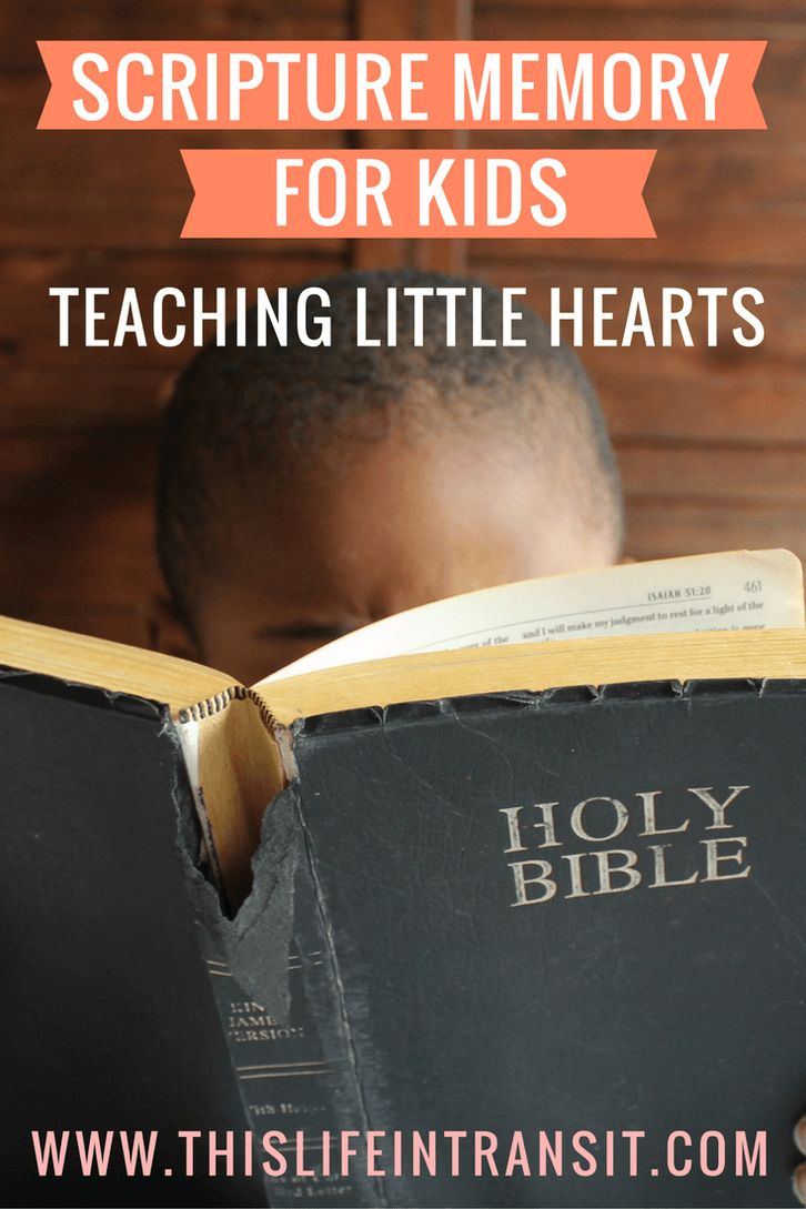 Motivation and tips for teaching kids to memorize Scripture