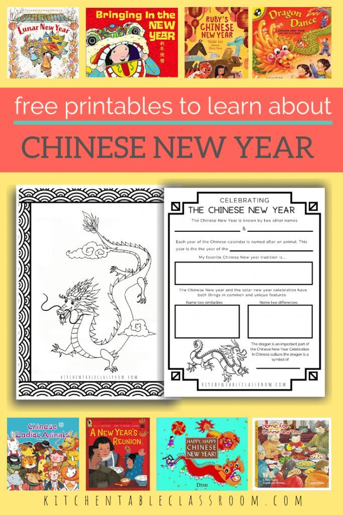 Learning About The Chinese New Year Free Printable Resources The Kitchen Table Classroom Chinese New Year Activities Chinese New Year Crafts For Kids Chinese New Year Crafts