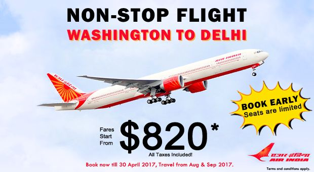 Looking for the Lowest Airfares from USA to India? - Call us Toll Free 1866 986 4247 or Log on to http://www.wtnonline.com