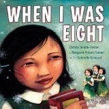 This powerful picture book is a true story from Margaret Pokiak-Fenton's childhood.  At eight years old Olemaun (Margaret) Pokiak was so determined to learn to read that she begged her family to let her attend a residential school far away from their Inuit village.
