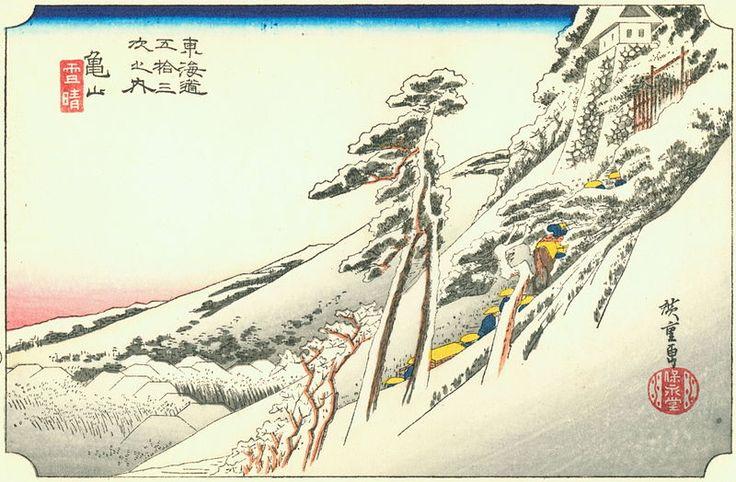 46: Kameyama-Syuku